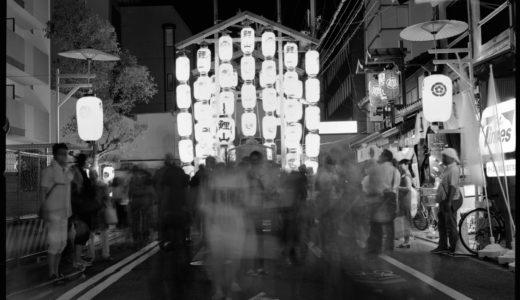 もうすぐ前祭( 祇園祭 )