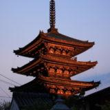 京都: 八坂の塔