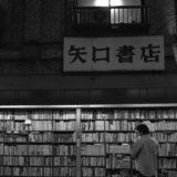 神田の古本街にて(Leica M3)