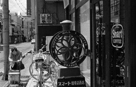 スマート珈琲店 (太秦店)