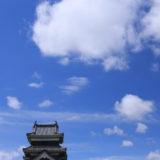 松本へ…….良い天気