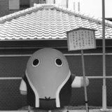 父、逝く…….写真再び(Leica M3)