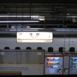 京都の家に暗室を