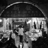 迪化街 with Leica M3