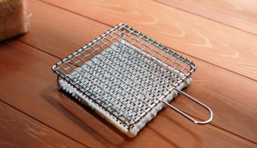 京都で始めてのんびり週末(2) _ 金網つじの焼き網