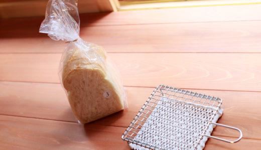京都のパン屋さん(1): 進々堂のパンドミ