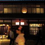 セイケトミオさんの写真展(Leica Gallery Kyoto)