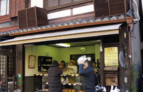 京都のパン屋さん(2): まるき製パン所