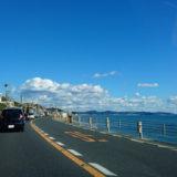 懐かしい海岸