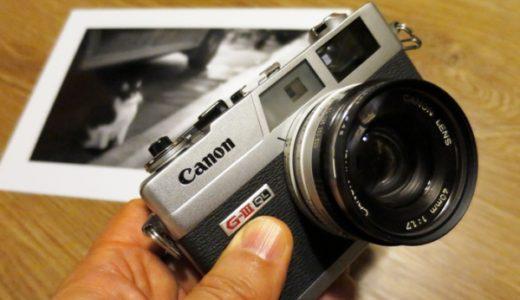 Canon Canonet QL17 G-III 購入