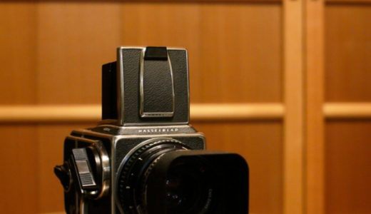 初めての中判カメラ ( Hasselblad 503CX )