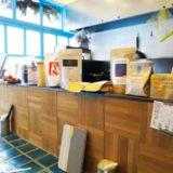 近くのカフェ (CAFE ポルボロン)