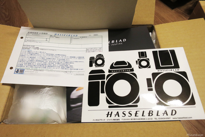 Hasselblad 503 CX 、Planar C80mm 修理完了
