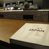 写真好きに嬉しい名古屋駅前のホテル