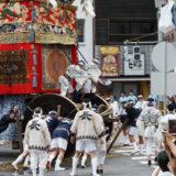 山鉾巡行 (京都 祇園祭)