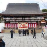 お正月の早朝ウォーキング(八坂神社、清水寺)