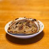 京都のパン屋さん(4): Fiveran (ファイブラン)