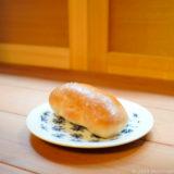 京都のパン屋さん(5):Nitta Bakeryさんへ