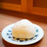 京都のパン屋さん (2)
