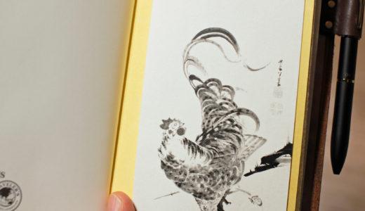 トラベラーズノート+便利堂(コロタイプ)