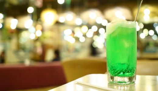 大阪メトロ純喫茶めぐり - マヅラ喫茶店